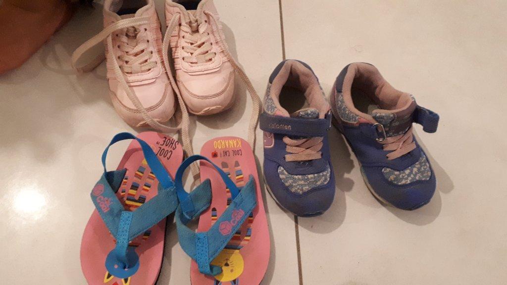 נעליים מידה 22
